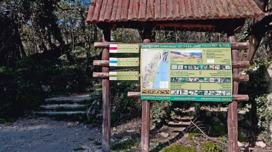 Interesting touristic routes in the Golden Sands Nature Park